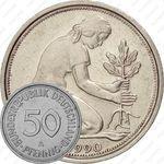 50 пфеннигов 1990