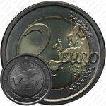 2 евро 2011, объединение Италии