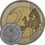 2 евро 2014, Революция гвоздик