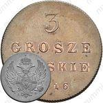 3 гроша 1816, IB