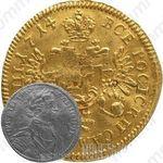 1 червонец 1714