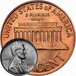 1 цент 1963