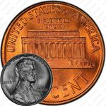 1 цент 1968