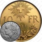 10 франков 1911