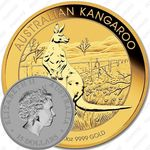 15 долларов 2014, кенгуру
