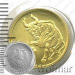 25 рублей 2003, Телец