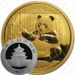 50 юаней 2017, панда