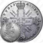 1 рубль 1727, Петр II, московский тип