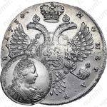 1 рубль 1730, корсаж не параллелен окружности, 5 наплечников без фестонов, звезды разделяют надпись реверса