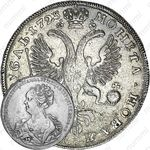 """1 рубль 1725, СПБ, Екатерина I, петербургский тип, портрет влево, СПБ в конце круговой надписи аверса, """"САМОДЕРЖИЦА"""""""