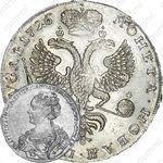 1 рубль 1726, московский тип, портрет влево, хвост орла широкий, 12-13 перьев в крыле орла