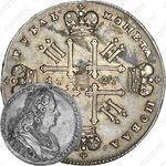 1 рубль 1727, Петр II, московский тип, на груди над орлом три короны