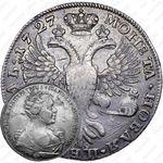 1 рубль 1727, СПБ, Екатерина, петербургский тип, малый бант на правом плече