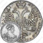 1 рубль 1727, СПБ, Екатерина, петербургский тип, портрет с высокой прической