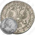 1 рубль 1730