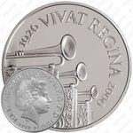5 фунтов 2006, Елизавета II