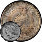1 доллар 1921, мирный доллар