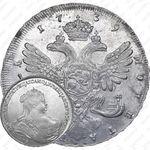 1 рубль 1739, СПБ