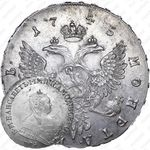 1 рубль 1745, ММД