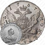 1 рубль 1757, CПБ-BS-ЯI