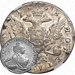 1 рубль 1758, СПБ-TI-ЯI