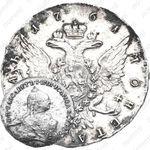 1 рубль 1761, СПБ-TI-ЯI, один длинный локон на плече