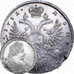 1 рубль 1732, крест державы простой, звезды разделяют надпись реверса