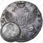 """1 рубль 1737, московский тип, """"Б. М. Анна"""", портрет работы Л. Дмитриева, орел петербургского типа, крест державы не касается крыла"""
