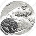 1 рубль 1738, московский тип, 6 жемчужин в прическе