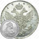 1 рубль 1740, СПБ, петербургский тип