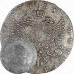 1 рубль 1751, ММД-А