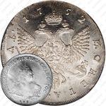 1 рубль 1752, СПБ-ЯI