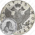 1 рубль 1753, ММД-IП