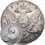 1 рубль 1759, СПБ-TI-НК