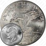 1 доллар 1971, доллар Эйзенхауэра, серебро
