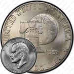 1 доллар 1976, Колокол Свободы, серебро