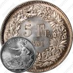 5 франков 1851