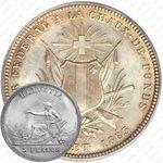 5 франков 1863, фестиваль, г. Невшатель