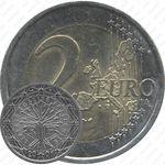 2 евро 2001, регулярный чекан Франции