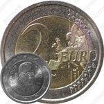 2 евро 2010, Камилло Кавур