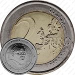 2 евро 2012, Джованни Пасколи