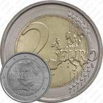 2 евро 2013, Джузеппе Верди