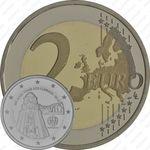 2 евро 2013, колокольня церкви Клеригуш