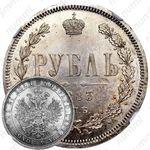 1 рубль 1883, СПБ-ДС