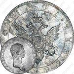 1 рубль 1801, СПБ-AИ