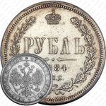 1 рубль 1884, СПБ-АГ