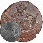 1 копейка 1755, без обозначения монетного двора, гурт московского монетного двора