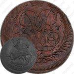 2 копейки 1757, номинал под Св. Георгием, гурт екатеринбургского монетного двора