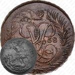 2 копейки 1758, номинал под Св. Георгием, гурт сетчатый