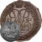 2 копейки 1761, номинал под Св. Георгием